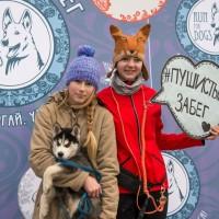 Таня, Лика и Тигра