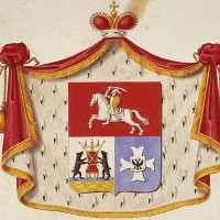 Герб князя